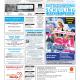 Drukkerij Hekkema - Zuidhorn - Zaken die uw aandacht vragen 2019 week 10